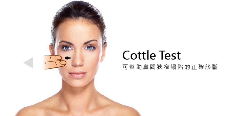 Cottle Test 可幫助鼻閥狹窄塌陷的正確診斷
