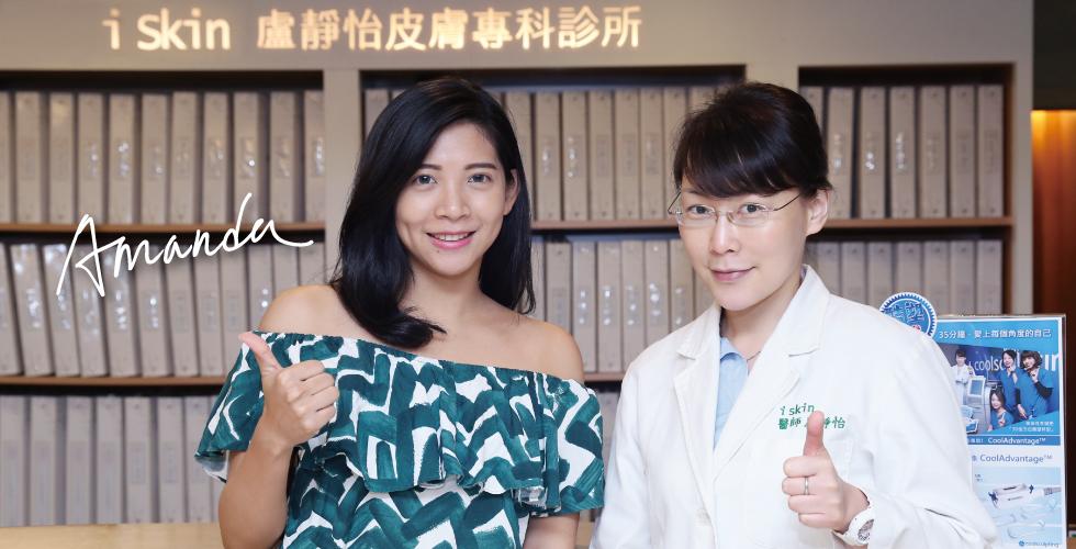 見到久仰的盧醫師,Wow!她的皮膚也太好了吧(慚愧)。終於見識到「蛋殼肌」的美麗與魅力!