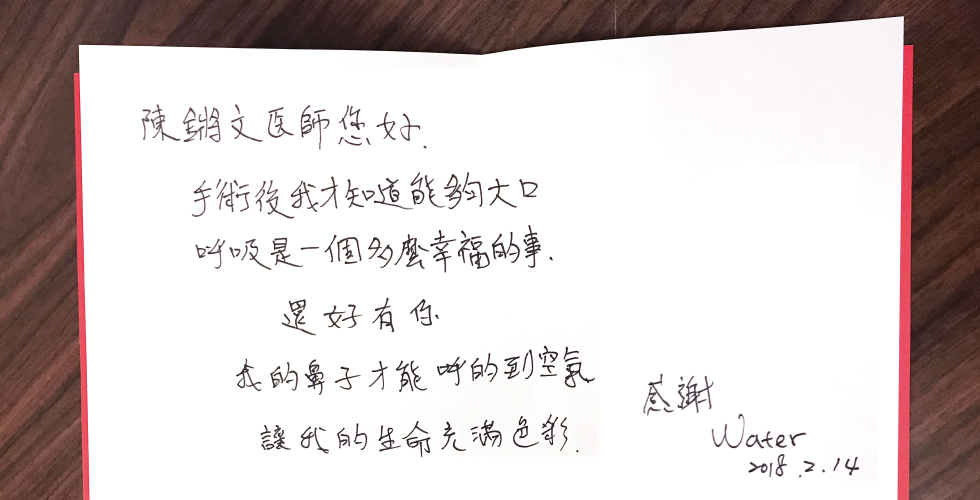 還好有iSkin陳鏘文醫師,讓我吸進新鮮空氣,感受到充滿色彩的人生!