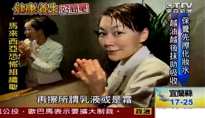 盧靜怡院長示範洗臉及保養方式。