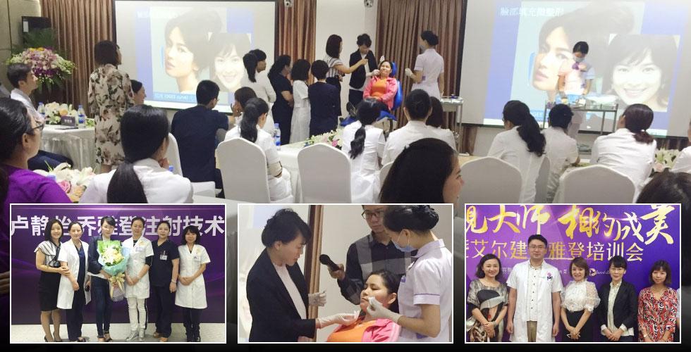 盧靜怡院長受邀至中國指導針劑施打教學
