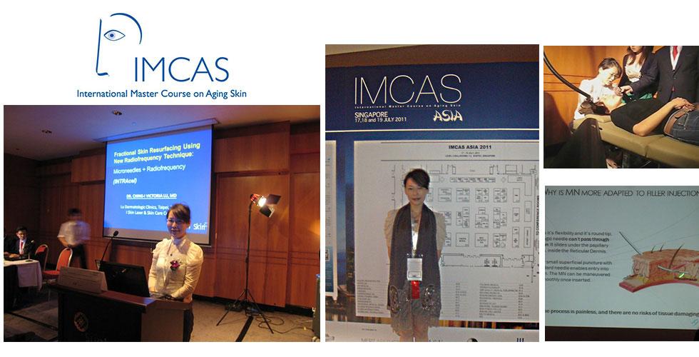 2011年盧醫師受邀IMCAS最高榮譽
