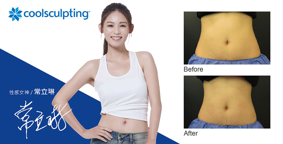 女人最性感的莫過於擁有完美腰線。圖片由原廠提供