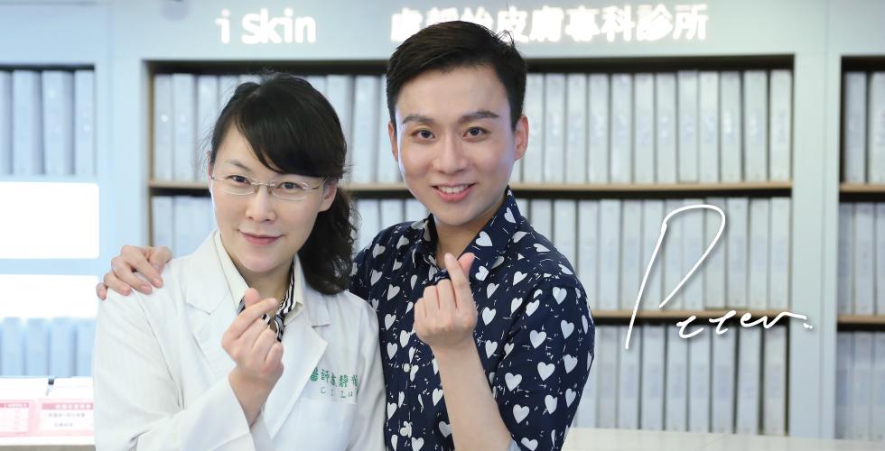 皮膚科醫師最懂皮膚需要的。