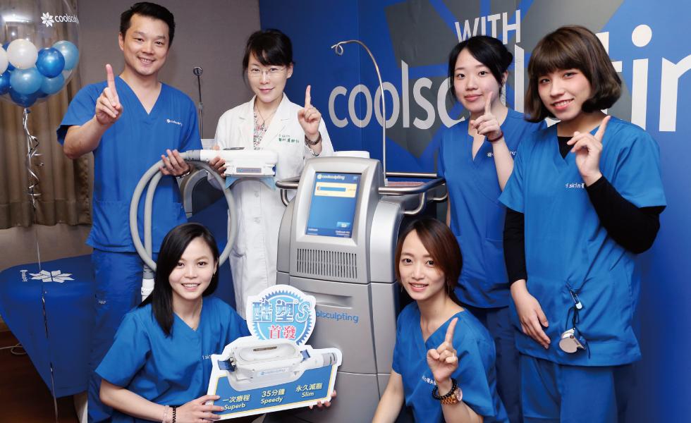 iSkin在2017接受原廠酷塑s的首發會,只要有效的療程,我們一定推出。此為iSkin的醫療團隊與原廠亞太區經理合照。