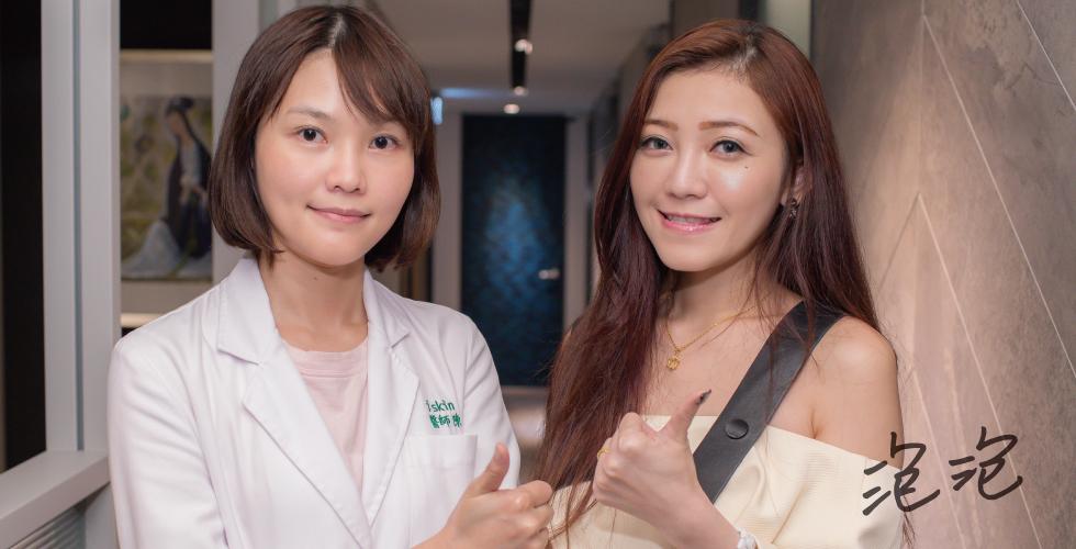 大家有發現嗎?陳清筠醫師素顏皮膚跟有上妝一樣美耶~聽說陳醫師也是皮秒雷射的愛好者喔!