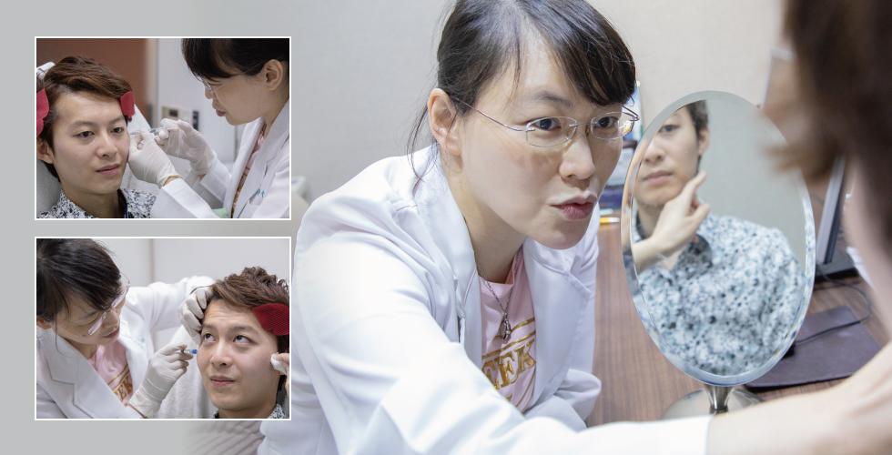 藉由擠眉弄眼一些表情動作,讓醫師可以觀察我臉上的皺紋、凹陷等等也可以找出平常甚麼表情而導致出現這樣的紋路。