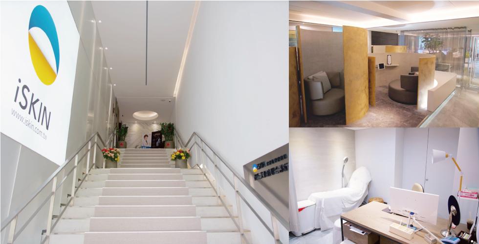 iSKIN擁有大器的門面、舒適隱密性十足的等待空間以及專業、簡潔、明亮的診療空間,讓我感到舒適與安心。