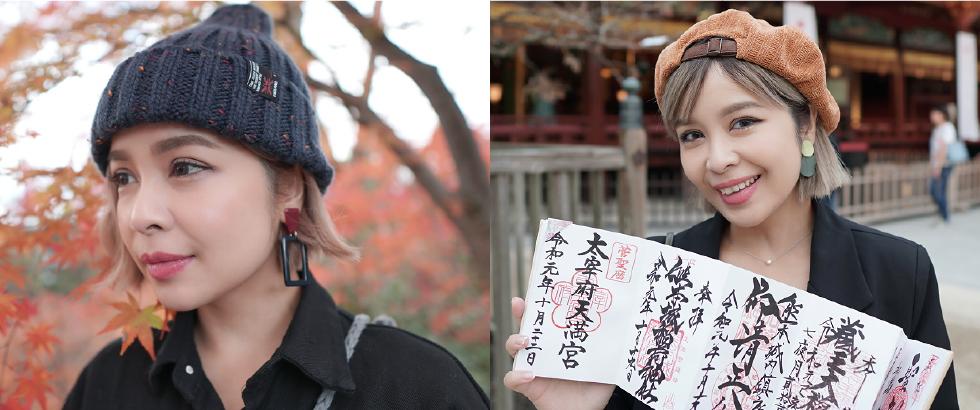 超級感謝盧靜怡醫師 讓我能帶著小V臉在日本美一波~~哈哈哈