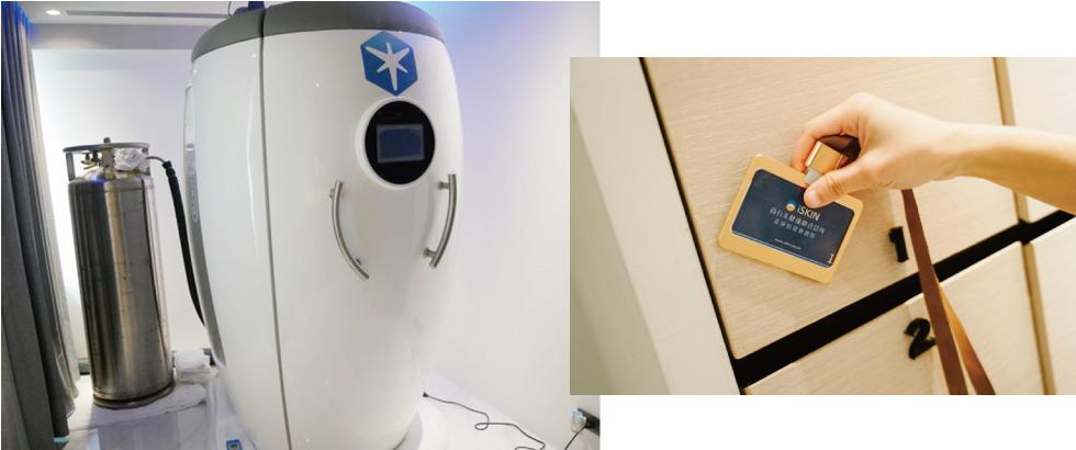 iSKIN提供每位客人專屬的置物櫃,感覺貼心又實用。也有<strong>極地</strong>™冷凍艙等很夯的設備(聽說可以強化身體機能、放鬆抗疲勞)