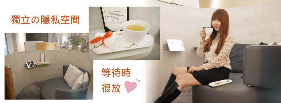 待客人猶如貴賓親臨一樣,每次掛號完我都在這喝著茶,也會附上熱毛巾擦手非常貼心~